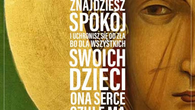www.polskapodkrzyzem.pl